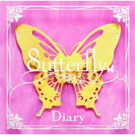8utterfly - My first love with TIA ~ Oo歌詞