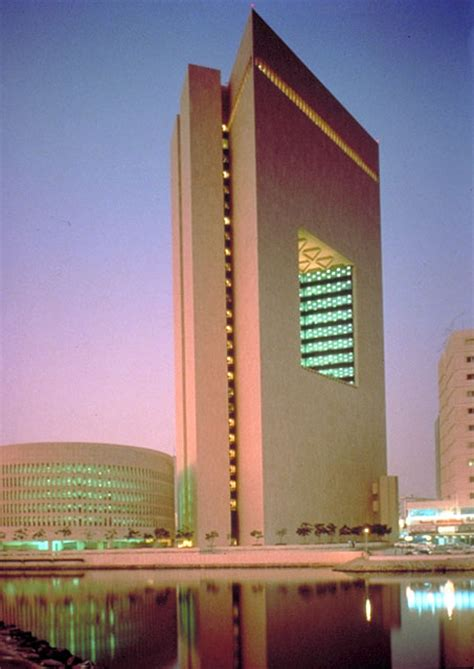 National Commercial Bank | Tower and circular parking